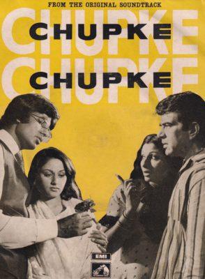 Chupke Chupke (1975) Hindi