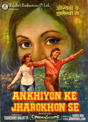 Ankhiyon Ke Jharokhon Se (1978) Hindi