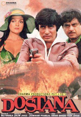 Dostana (1980) Hindi