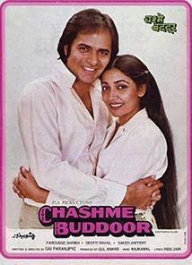 Chashme Buddoor (1981) Hindi