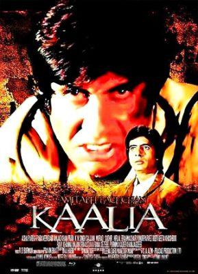 Kaalia (1981) Hindi