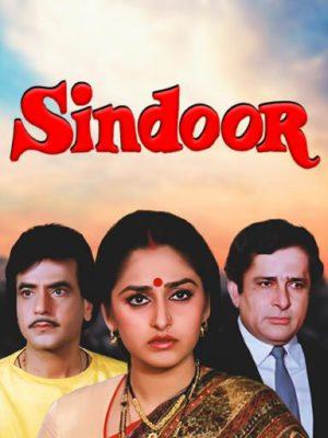 Sindoor (1987) Hindi