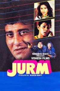 Jurm (1990) Hindi