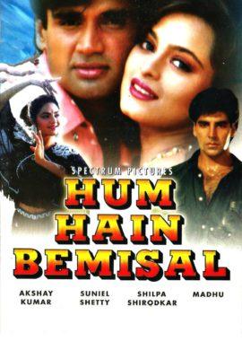 Hum Hain Bemisaal (1994) Hindi