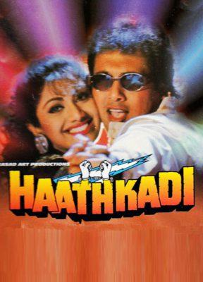Haathkadi (1995) Hindi