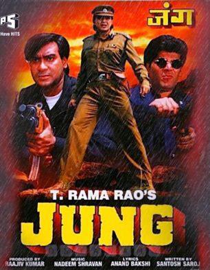Jung (1996) Hindi