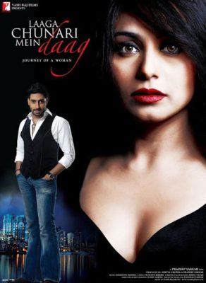 Laaga Chunari Mein Daag (2007) Hindi