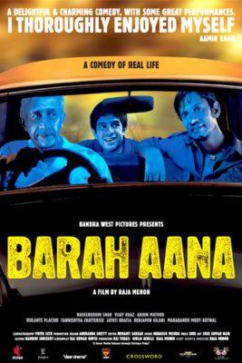 Barah Aana (2009) Hindi