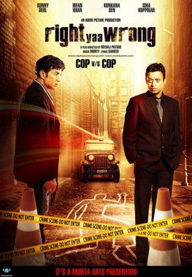 Right Yaaa Wrong (2010) Hindi