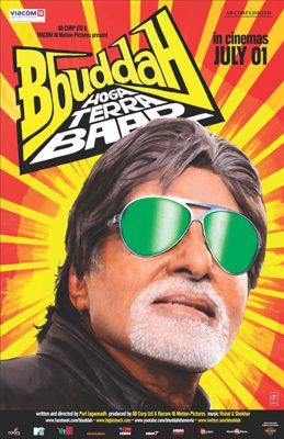 Bbuddah Hoga Terra Baap (2011) Hindi