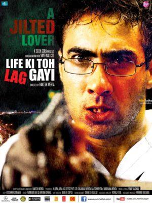 Life Ki Toh Lag Gayi (2012) Hindi