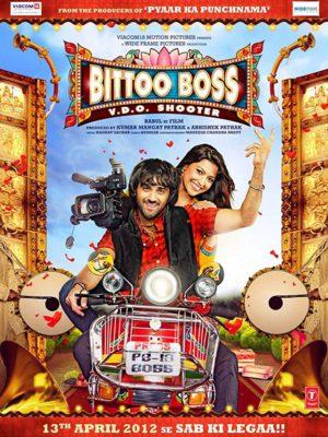 Bittoo Boss (2012) Hindi