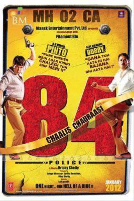 Chaalis Chauraasi (2012) Hindi