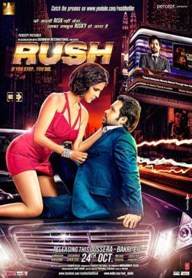 Rush (2012) Hindi