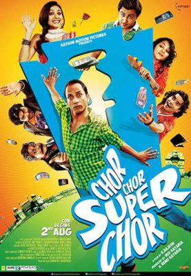 Chor Chor Super Chor (2013) Hindi