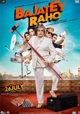 Bajatey Raho (2013) Hindi
