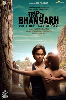 Trip to Bhangarh (2014) Hindi