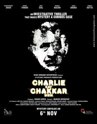 Charlie Kay Chakkar Mein (2015) Hindi