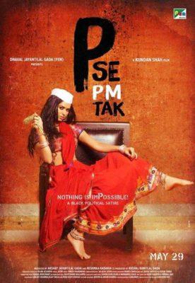 P Se PM Tak (2015) Hindi