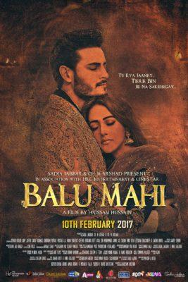 Balu Mahi (2017) Urdu