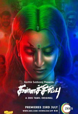 Badalte Chehre (2018) Hindi Season 1 Complete