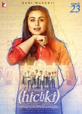 Hichki (2018) Hindi