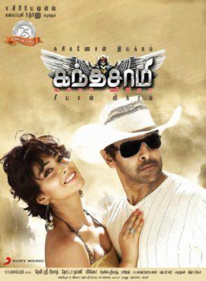 Kanthaswamy (2009) Hindi Dubbed