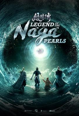 Legend of The Naga Pearls (2017) Hindi Dubbed