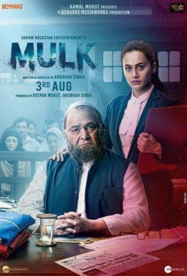 Mulk (2018) Hindi