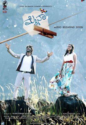 Myna (2013) Hindi Dubbed