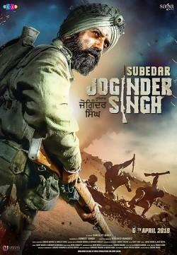 Subedar Joginder Singh (2018) Hindi