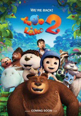 Yugo and Lala 2 (2014) Hindi Dubbed