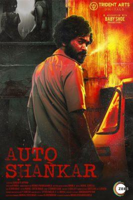 Auto Shankar (2019) Hindi Season 1 Complete