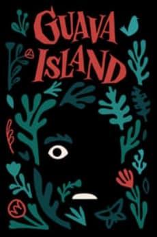 Guava Island (2019) English