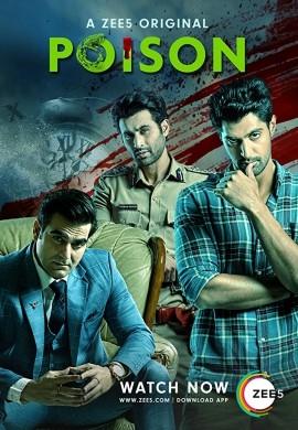 Poision (2019) Hindi Season 1 Complete