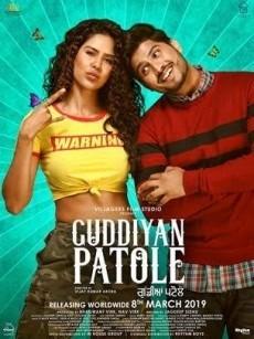 Guddiyan Patole (2019) Punjabi