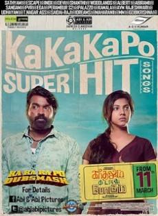 Kadhalum Kadanthu Pogum (2016) Hindi Dubbed