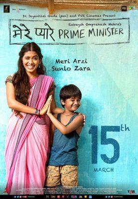 Mere Pyare Prime Minister (2018) Hindi
