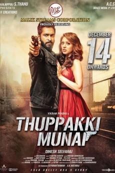 Thuppakki Munai (2019) Hindi Dubbed