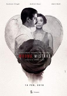 Wrong Mistake (2018) Hindi