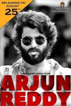 Arjun Reddy (2017) Hindi Dubbed