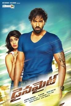 Dynamite (2015) Hindi Dubbed