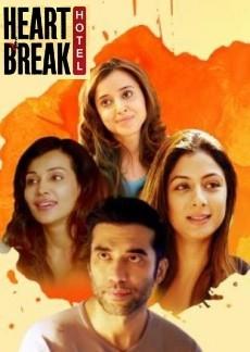 Heartbreak Hotel (2019) Hindi Season 1 Complete