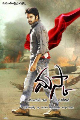 Kandireega (2011) Hindi Dubbed