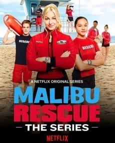 Malibu Rescue (2019) Hindi Season 1 Complete
