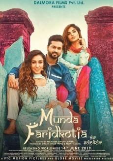 Munda Faridkotia (2019) Punjabi