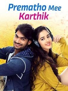 Prematho Mee Karthik (2017) Hindi Dubbed