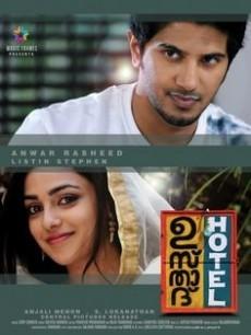 Ustad Hotel (2012) Hindi Dubbed