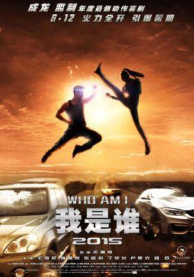 Who Am I (2015) Hindi Dubbed