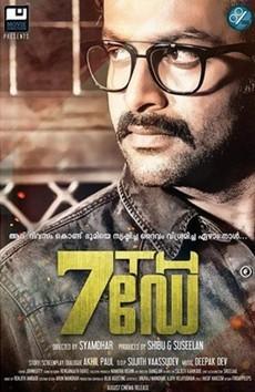 7th Day (2014) Hindi Dubbed